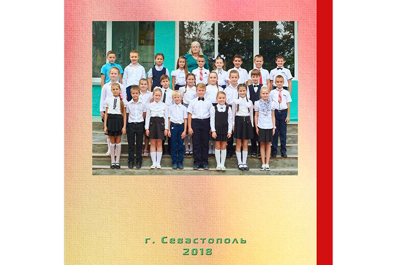 Планшет (виньетка) для начальной школы