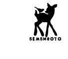 БЕМБИФОТО