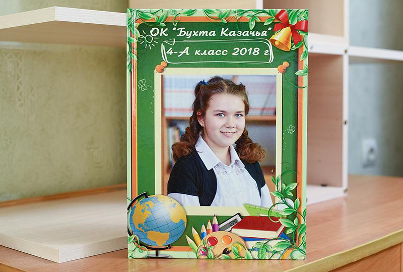 """Альбом """"Школьная Доска"""""""
