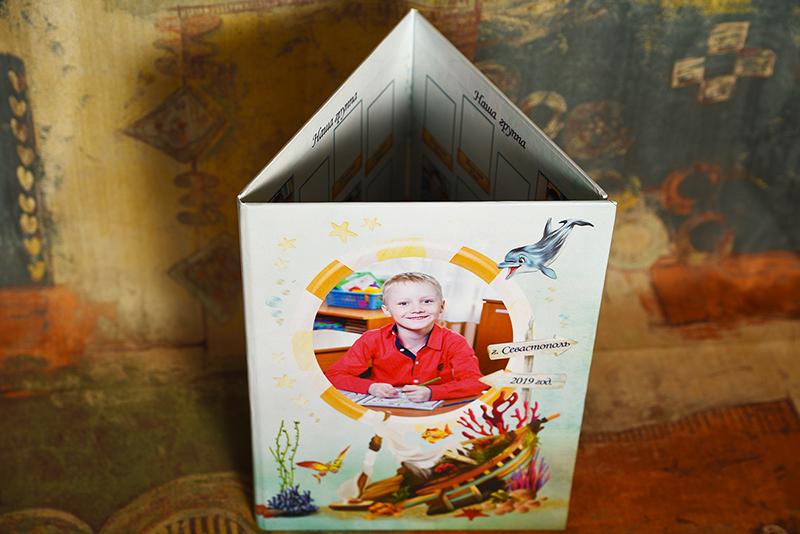 """Альбом-трюмо для детского сада """"Морской"""""""