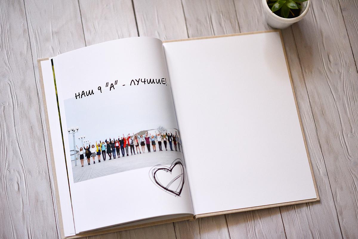 """Альбом для 9-11 классов """"Моя школьная история"""""""